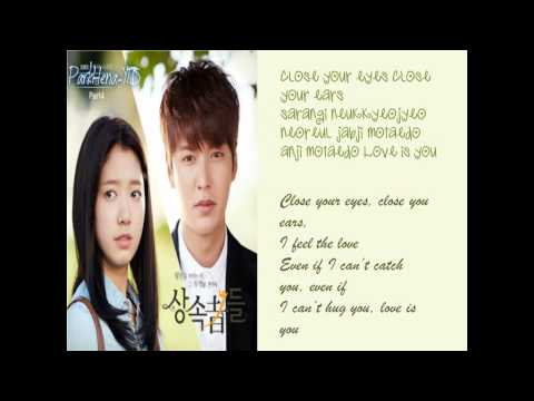 The Heirs OST 2AM Changmin-Moment{Romanization & Eng Sub}
