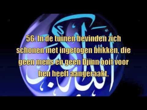 Surah Rahman ( Hoofdstuk 55 ) Vertaling In Het Nederlands. video