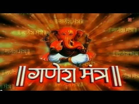 Om Gan Ganpate Namo Namah By Suresh Wadkar [full Song] Ganesh Mantra video