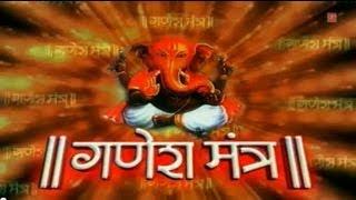 Om Gan Ganpate Namo Namah By Suresh Wadkar [Full Song] Ganesh Mantra