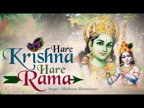 Hare Krishna Ringtone