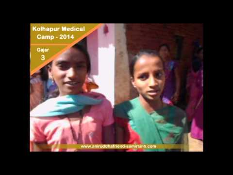Aniruddha Bapu Kolhapur Medical & Health Camp 2014 Gajar - 3
