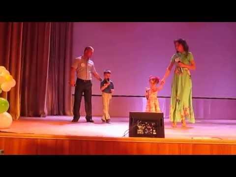 Выступление на конкурсе семей