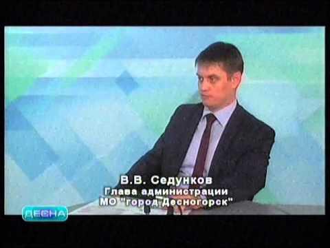 Десна-ТВ: Прямой эфир от 24.12.2015 г.