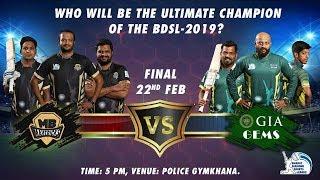 #cricket_live #live_streaming Chaukalive | BHARAT DIAMOND SPORTS LEAGUE- SEASON 2
