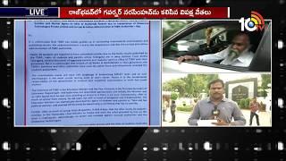 T Congress Delegation Meet Governor Narasimhan Over Inter Results Goof Up   Hyderabad  News