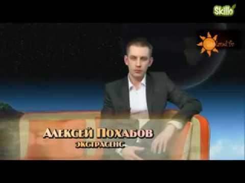 Алексей Похабов - с чего стоит начать. Видео урок - AKtubes