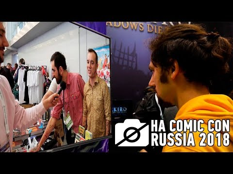 Камера Села на Comic Con Russia 2018 Часть 1