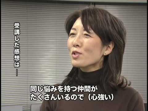 あがり症(あがり性)克服講座 【DVD】