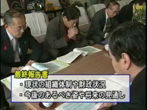 すこう情報マイタウン 2008/11/08
