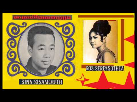 Khmer Songs Hits Collections No. 27 video