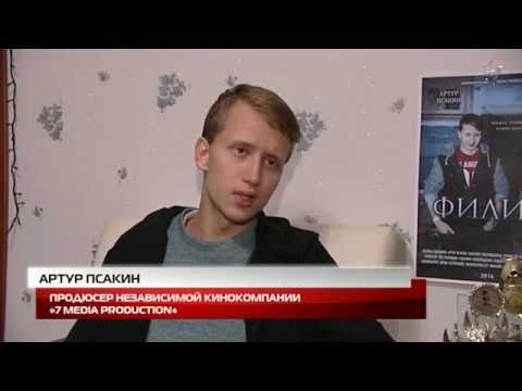 Интервью с создателями фильма Филин