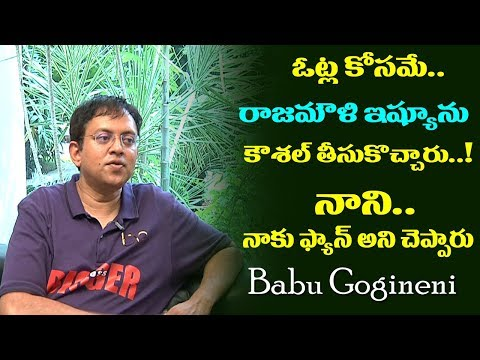 Babu Gogineni Shocking Comments On Kaushal & Nani  | Bigg Boss 2 Telugu | Film Jalsa
