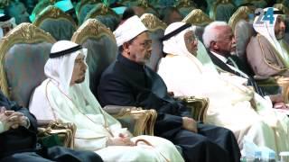 د.مطر الكعبي لـ24: مؤتمر