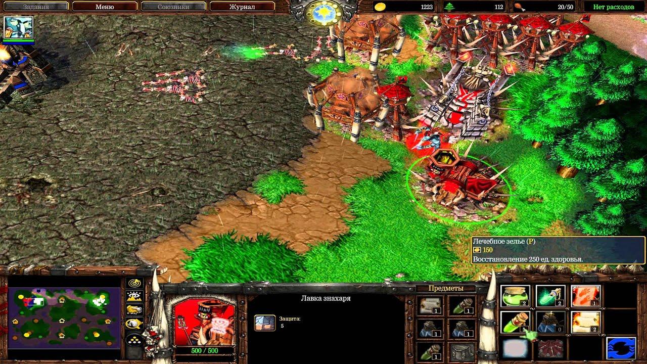 Warcraft 3 orc walkthrough hentai sluts