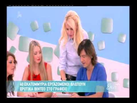 gossip tv gr   Η Ελένη, τα sex toy και η SIRINA 3