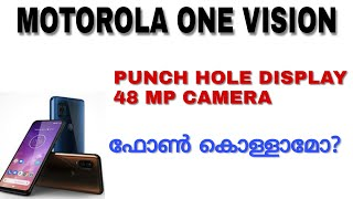 Motorola One Vision Features Specification Review In Malayalam