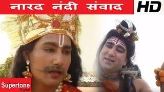 Bhole Parvati Ka Biyah (Part 1)