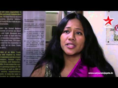 Rape At Gunpoint - Hindi video