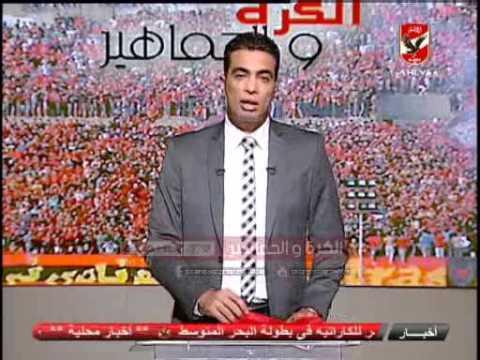 شادى محمد وتحليل اخطاء مباراه الاهلى امام اورلاندو بالكونفدراليه