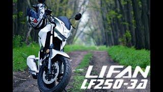 Полный обзор мотоцикла Lifan LF250-3a
