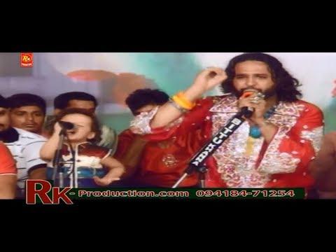 Nit Khair Manga - Mela Almast Bapu Lal Badshah Ji  2013 Nakodar video