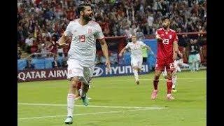 download musica Gol de Diego costa España vs Irán mundial 2018