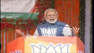 PM Shri Narendra Modi addresses public meeting in Ambikapur, Chhattisgarh