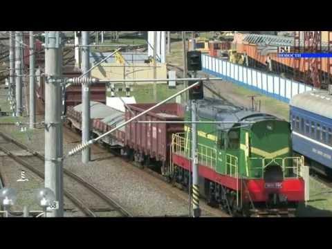 Новости Белорусской железной дороги (Выпуск 26)