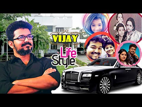 Actor Vijay Luxury Lifestyle, Family, Cars, Biography | Tamil Celebrity Rewind #4