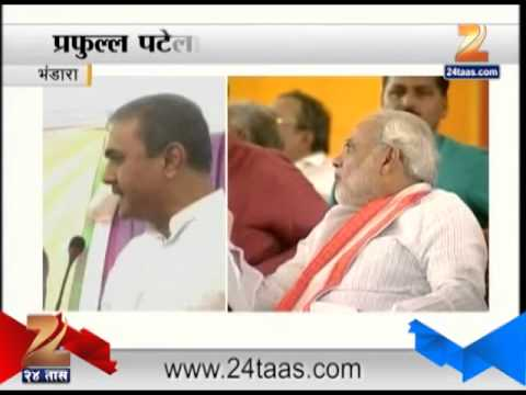Zee24Taas : Praful Patel Fires On Modi Without Taking His Name