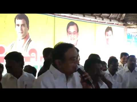 Shri P.Chidambaram M.P.'s speech in the function of Joining of T M C members into the Congress....