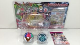 Kamen Rider � Super Sentai: Super Hero Taisen - Review: DX Wizard Ring Superhero Wars Set (Kamen Rider Wizard)