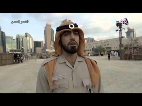 Qasr Alhosn festival 1 - Abu Dhabi TV