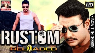 Rustom Reloaded l 2016 l South Indian Movie Dubbed Hindi HD Full Movie