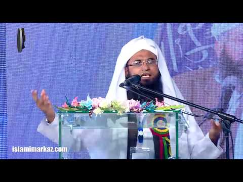 Molana Adil Mehmood | Khatm e Nabuwwat, Wahdat e Ummat Conference 2019|1441