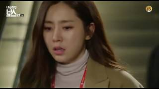 [FMV] Ben (벤) - Memory (Introverted Boss OST.)