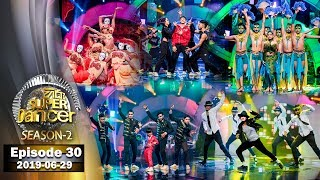Hiru Super Dancer Season 2 | EPISODE 30 | 2019-06-29