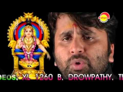 Sreesabareesan - Makaradeepam video