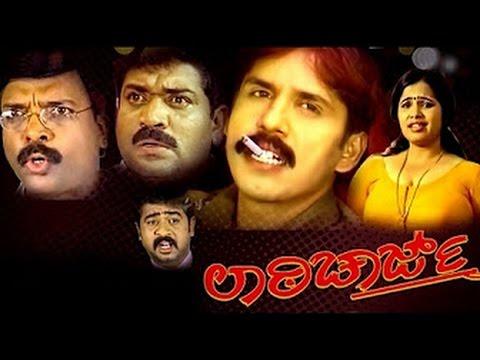 Laati Charge – ಲಾಠಿ ಚಾರ್ಜ್ Kannada Full Movie | Thriller | Manju | Shobhraj | Kannada HD Movies