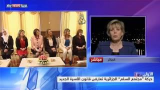 الرئيس الجزائري يعلن نيته تعديل قانون الأسرة