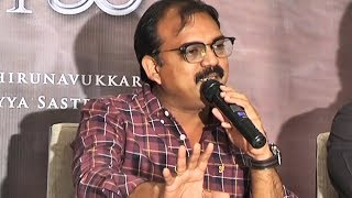 Bharat Ane Nenu Release Pressmeet | Mahesh Babu | Koratala Siva | DVV Danayya