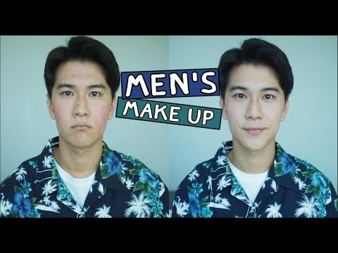 MEN's NATURAL MAKE UP I แต่งหน้าผู้ชาย ให้ไม่โป๊ะ I WONDER BOY