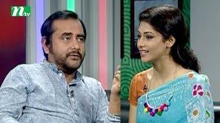 Shuvo Shondha | Episode 4624 | Talk Show