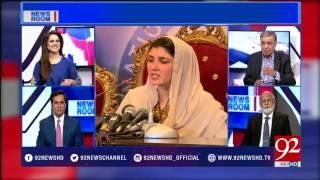 News Room - 02 August 2017 - 92NewsHDPlus