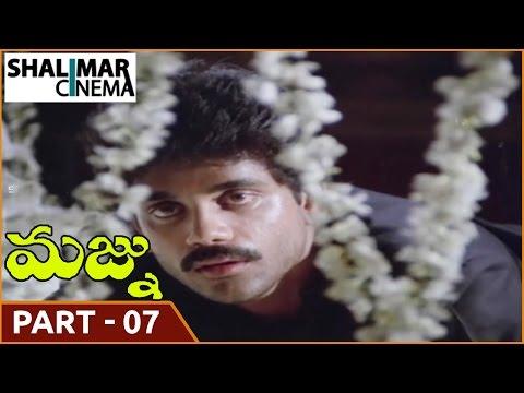 Majnu Telugu Movie 07/11 ||  Akkineni Nagarjuna, Rajani || Shalimarcinema
