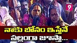 Mahankali Bonalu 2019 : Jogini Swarna Latha Bavishyavani | Prime9 News