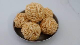 Murmura laddu recipe in Hindi/puffed rice ball recipe/pori urundai recipe/sweet puffed Rice laddu