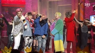 download musica BIGBANG - 에라 모르겠다 FXXK IT 1218 SBS Inkigayo