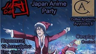 [Event] JAP Dan Christmas Anime & Japan Party - Cosplay Contest (Thessaloniki / Greece / 12.12.2014)